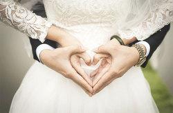 הכרויות לחתונה